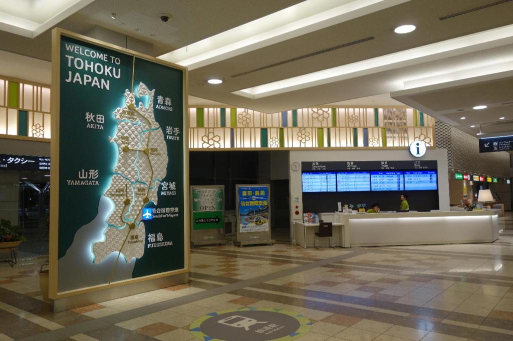 仙台国際空港1階のインフォメーションカウンター