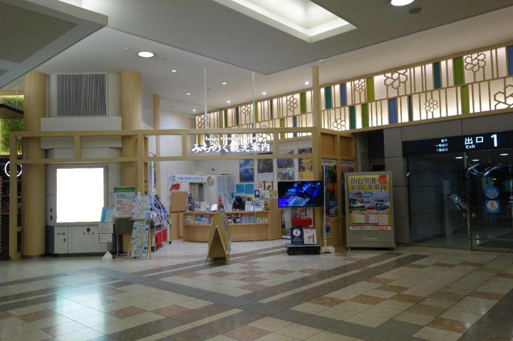 仙台国際空港1階のみちのく観光案内