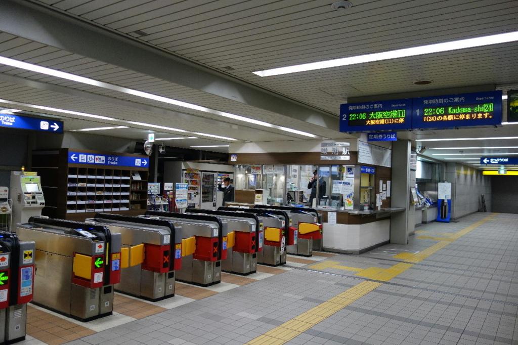 大阪モノレールの蛍池駅