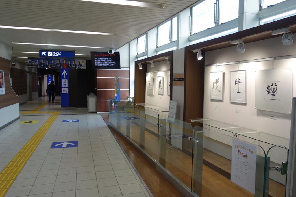 大阪モノレールの蛍池駅(ギャラリー)