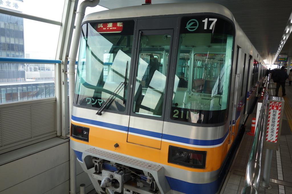 大阪モノレールの大阪空港駅(車両)