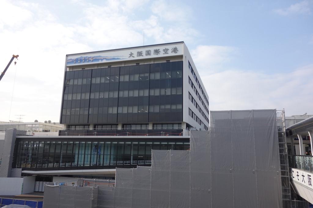 朝に撮影した大阪国際空港