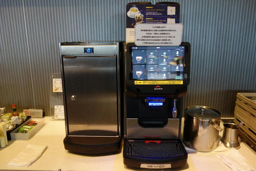 大阪国際空港のANAラウンジ(コーヒーマシン)
