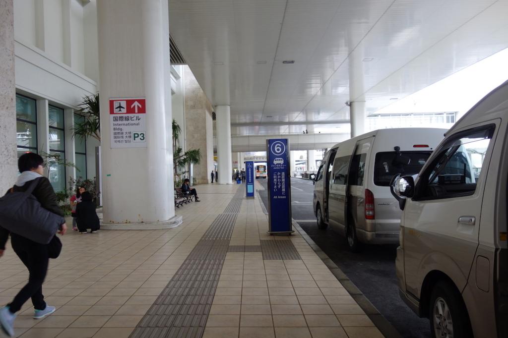 那覇空港出入口からの眺め(平成30年1月19日)
