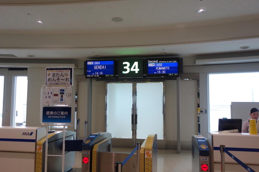 那覇空港の34番搭乗口(平成30年1月19日)