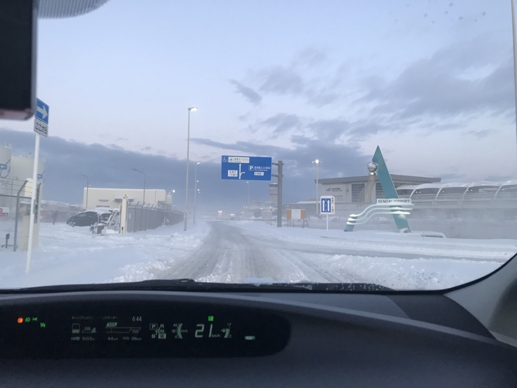プリウス車内から見た仙台国際空港入口(平成30年1月23日)