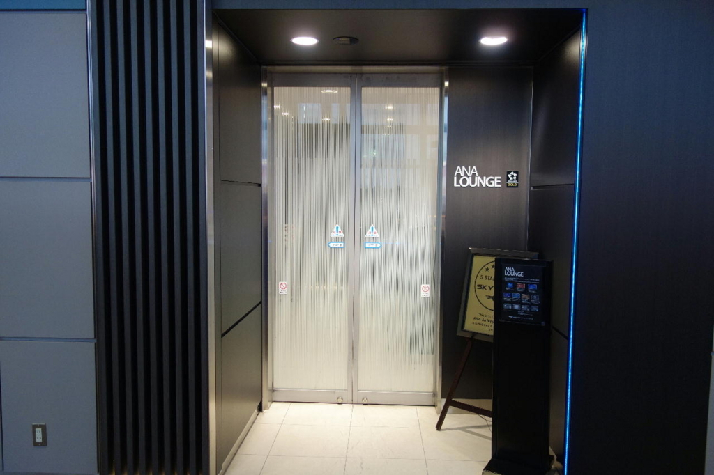 仙台国際空港2階のANAラウンジ入口(平成30年1月23日)