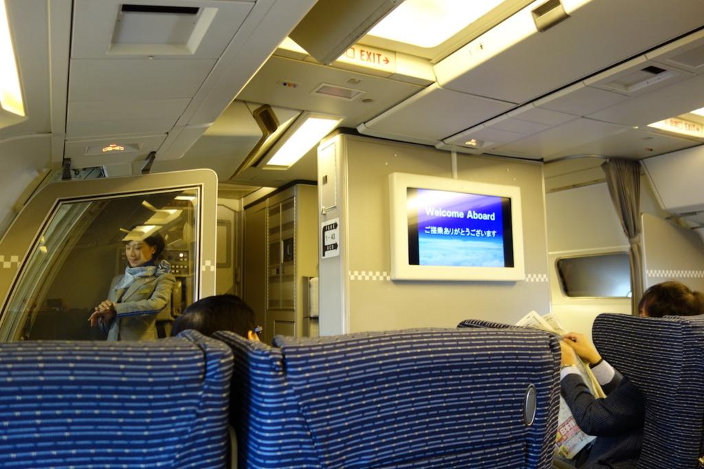 ANA732便のプレミアムクラス(平成30年1月23日)