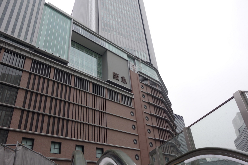 梅田阪急ビルの全景
