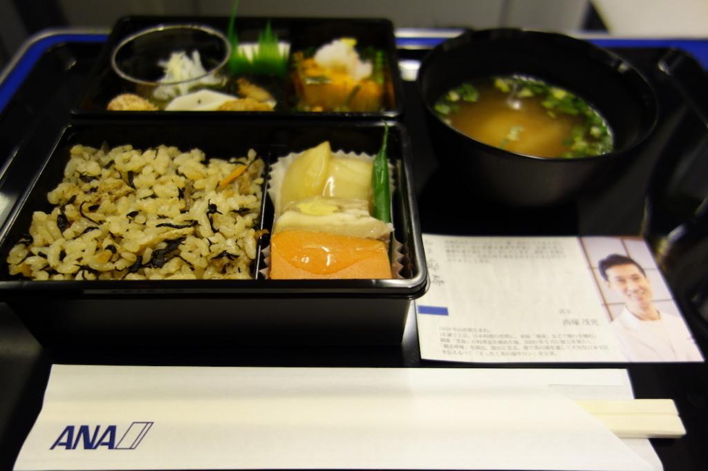 ANA732便のPremium GOZEN(平成30年1月23日)