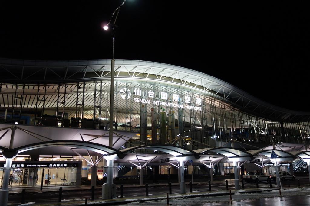 夕暮れ時の仙台国際空港(平成30年1月23日)