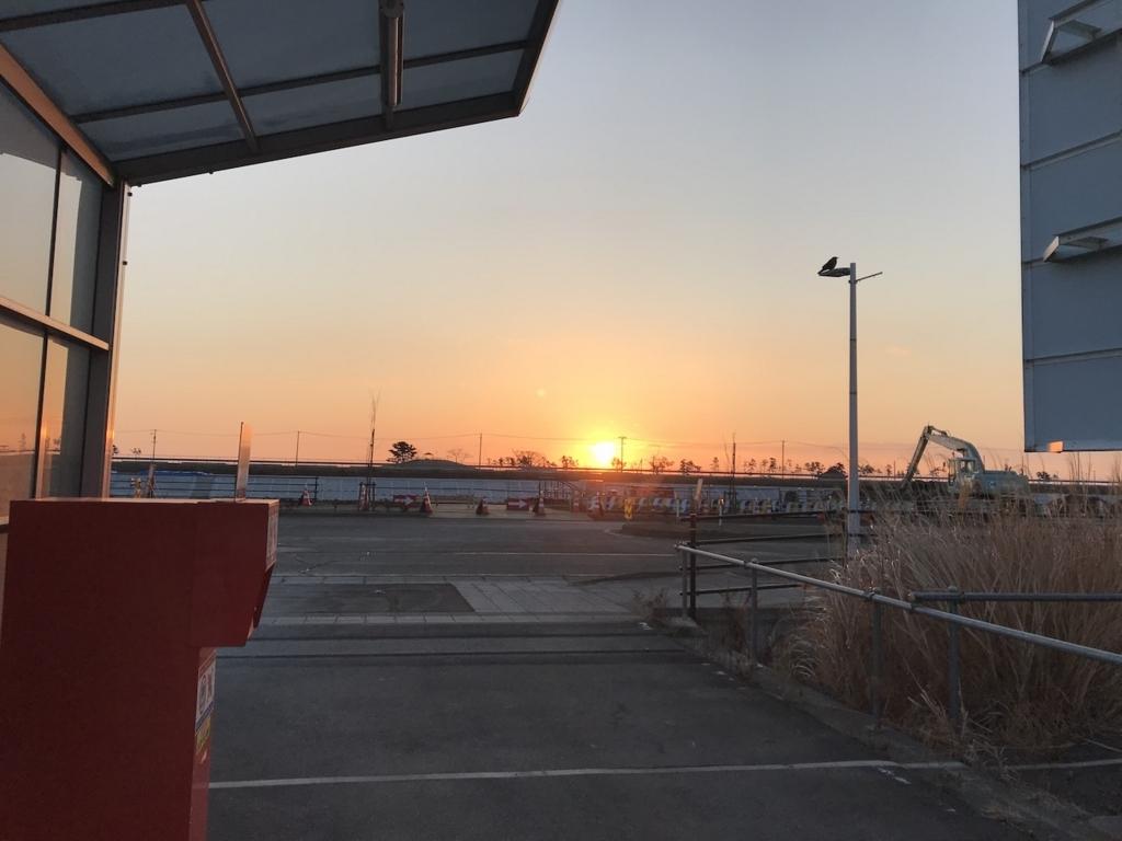 空港近くの駐車場から見た朝日