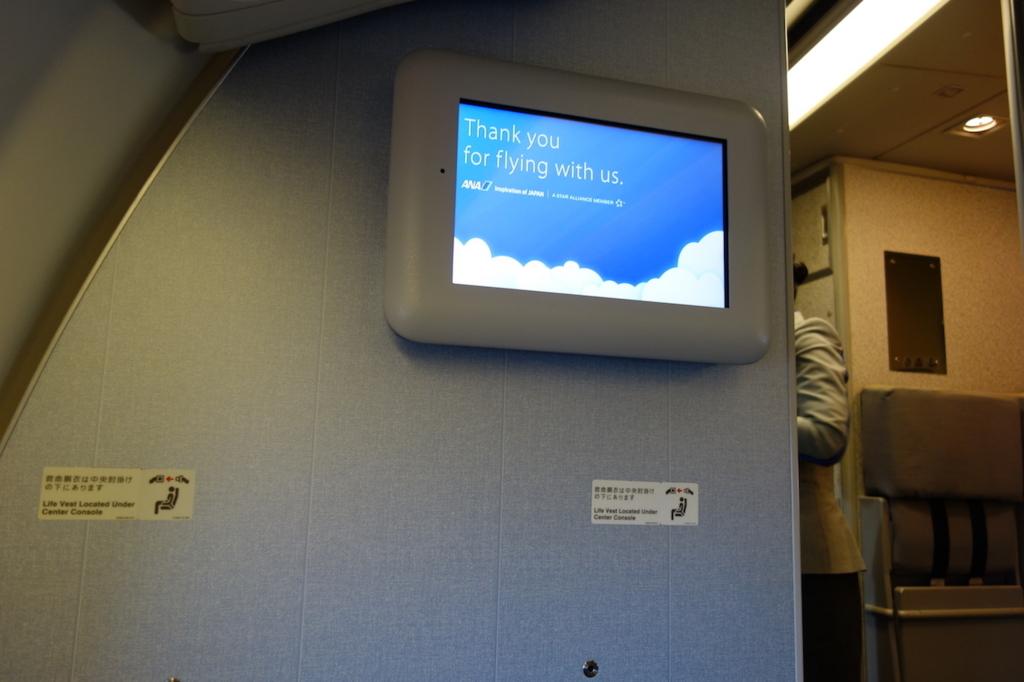 ANA732便のプレミアムクラス(平成30年2月5日)