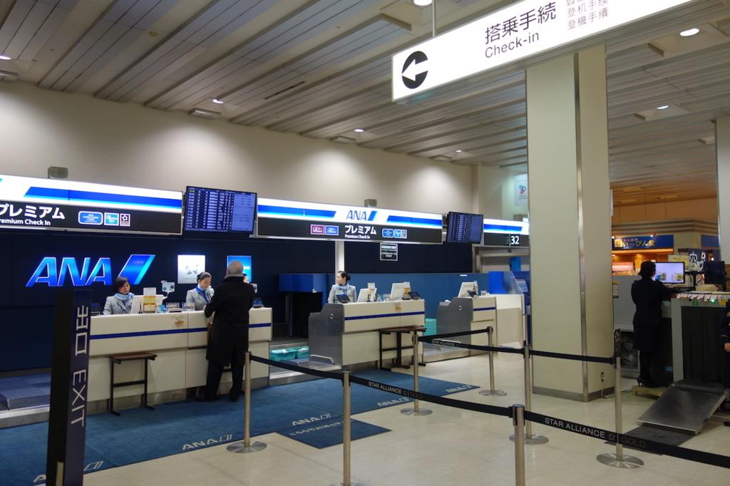 大阪国際空港のプレミアムチェックインカウンター