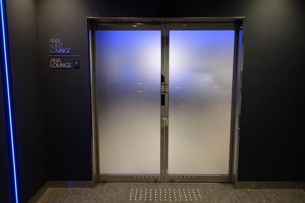 大阪国際空港のANAラウンジ入口(平成30年2月5日)