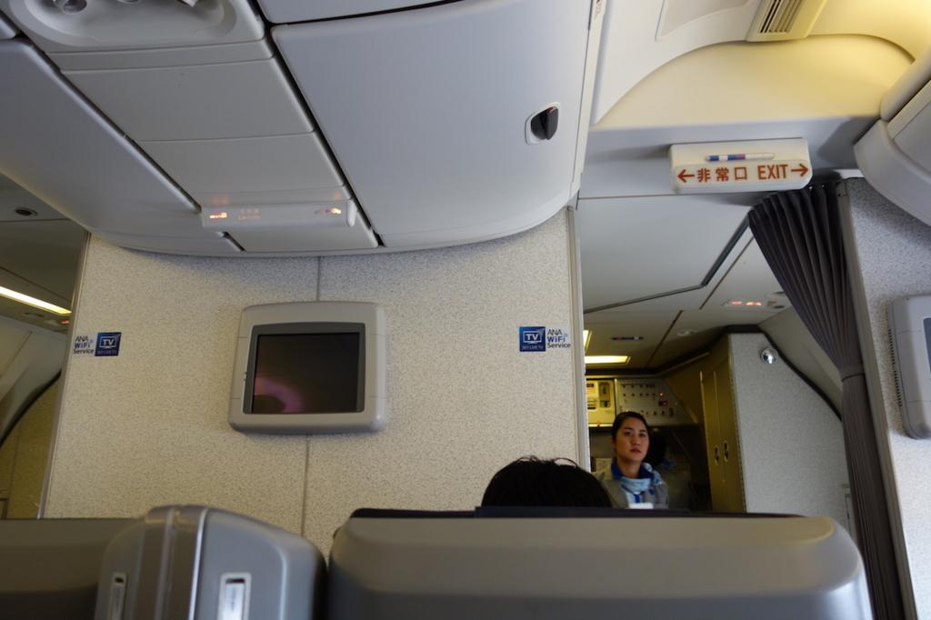 ANA765便のプレミアムクラス(平成30年2月5日)