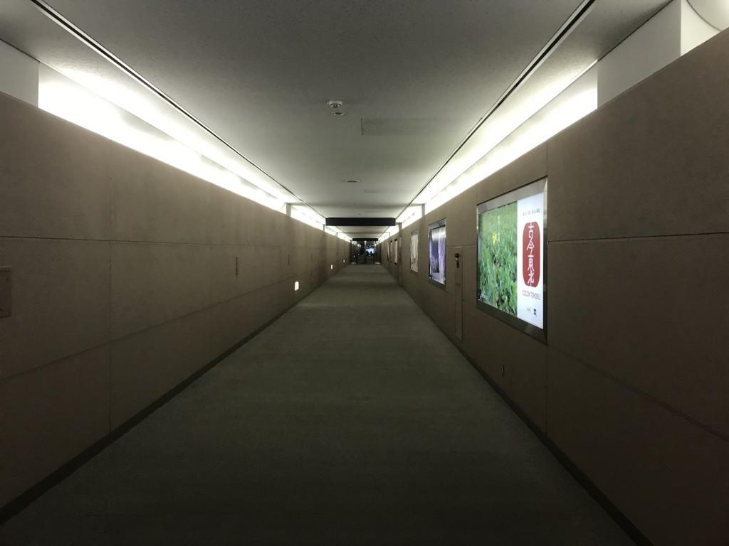 仙台国際空港の出口までの通路(平成30年2月5日)