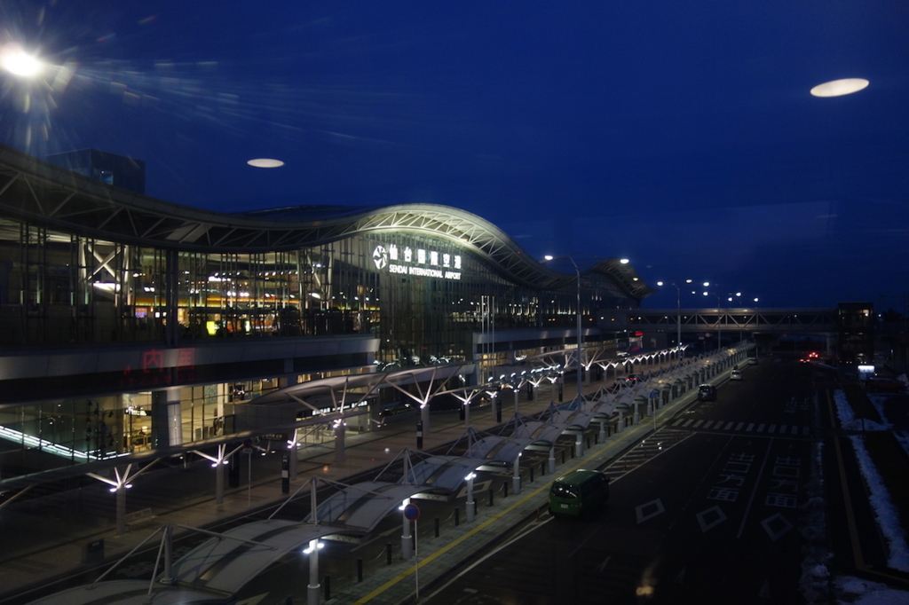 夕暮れ時の仙台国際空港(平成30年2月5日)