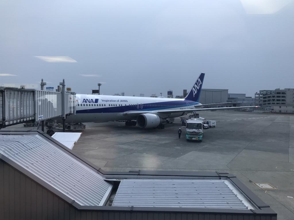 大阪国際空港に到着したANA732便(平成30年2月21日)