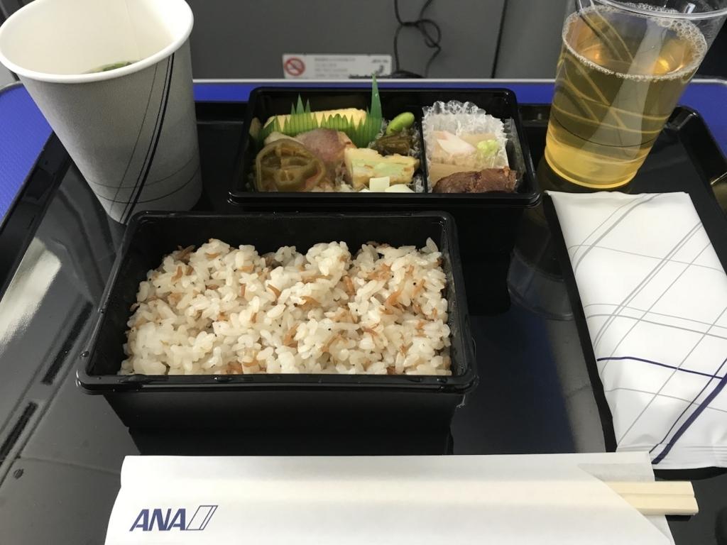 ANA765便のPremium GOZEN(平成30年2月21日)