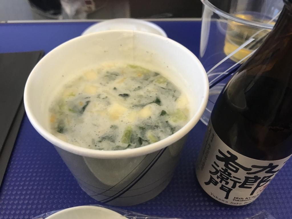 ANA1864便の軽食(平成30年2月21日)