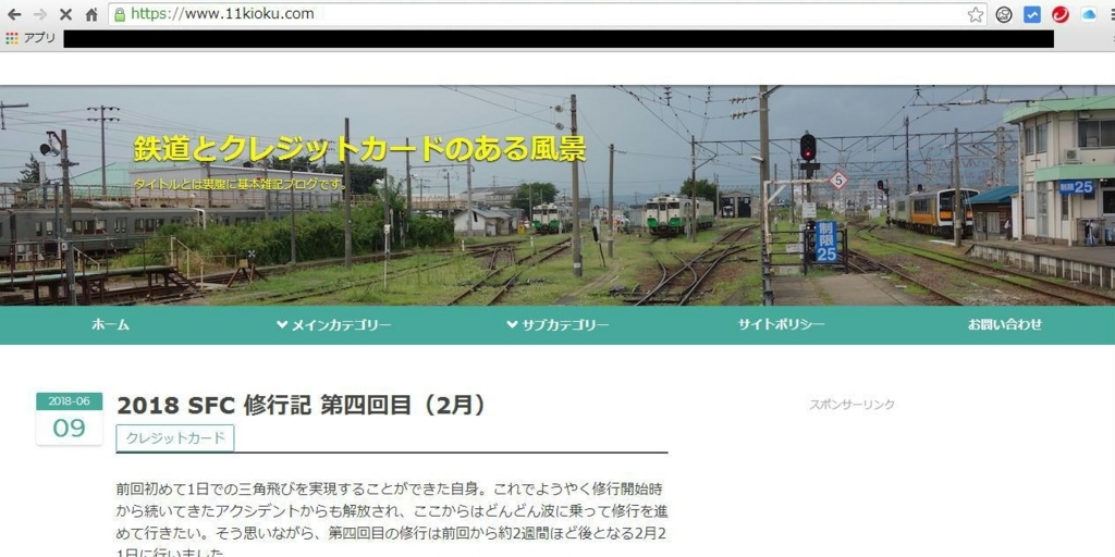 当ホームページのトップ画面