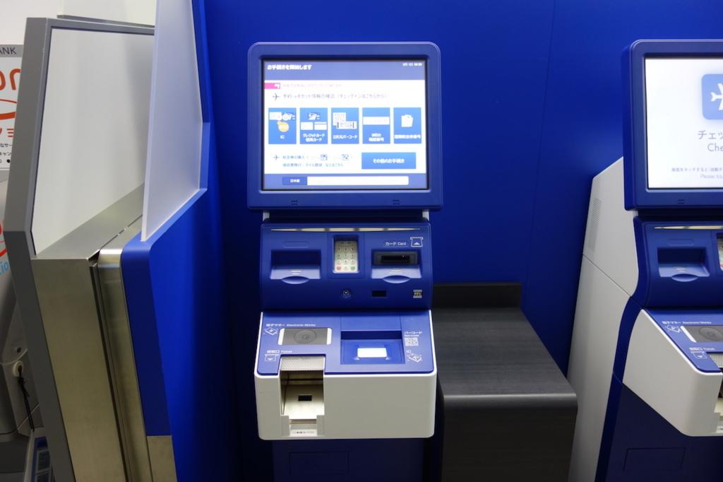 仙台国際空港のANA自動チェックイン機