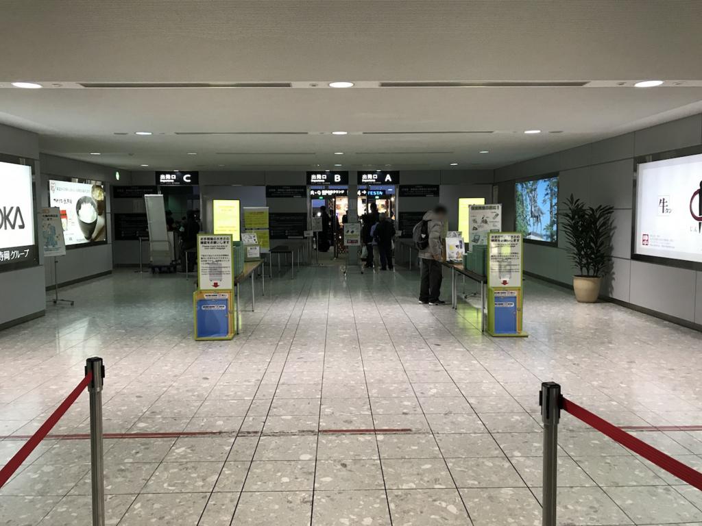 仙台国際空港の保安検査場入口(平成30年3月1日)