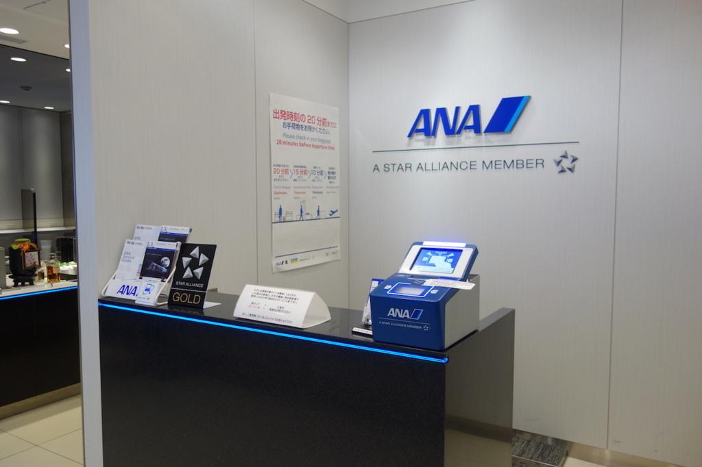 仙台国際空港のANAラウンジ受付カウンター(平成30年3月1日)