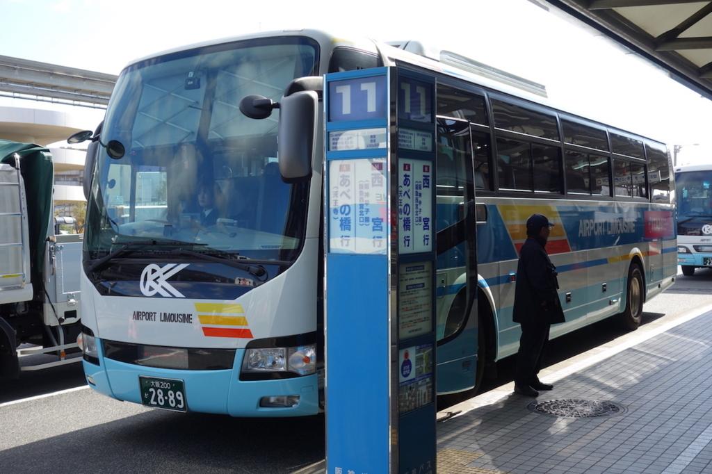大阪空港交通のリムジンバス