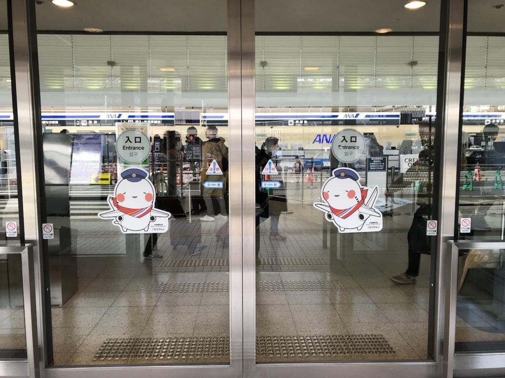 大阪国際空港の入口ドアに描かれるそらやん(平成30年3月1日)