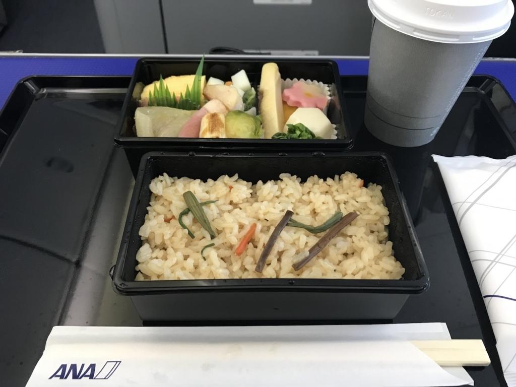 ANA765便のPremium GOZEN(平成30年3月1日)