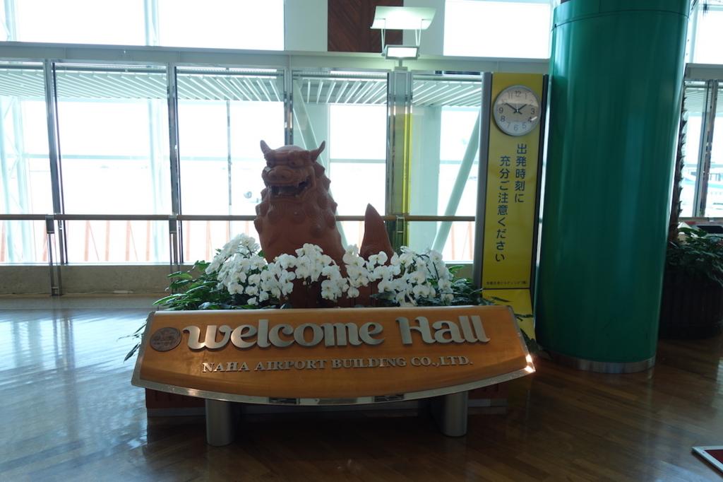 那覇空港2階にあるウェルカムホールのシーサー(平成30年3月1日)