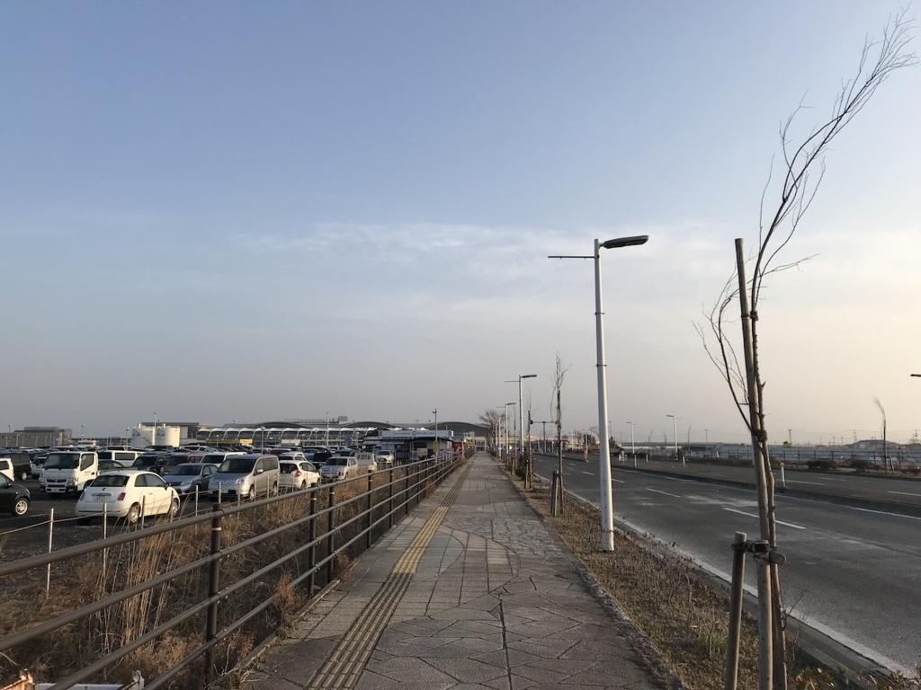 駐車場から仙台国際空港まで向かう景色(平成30年3月27日)