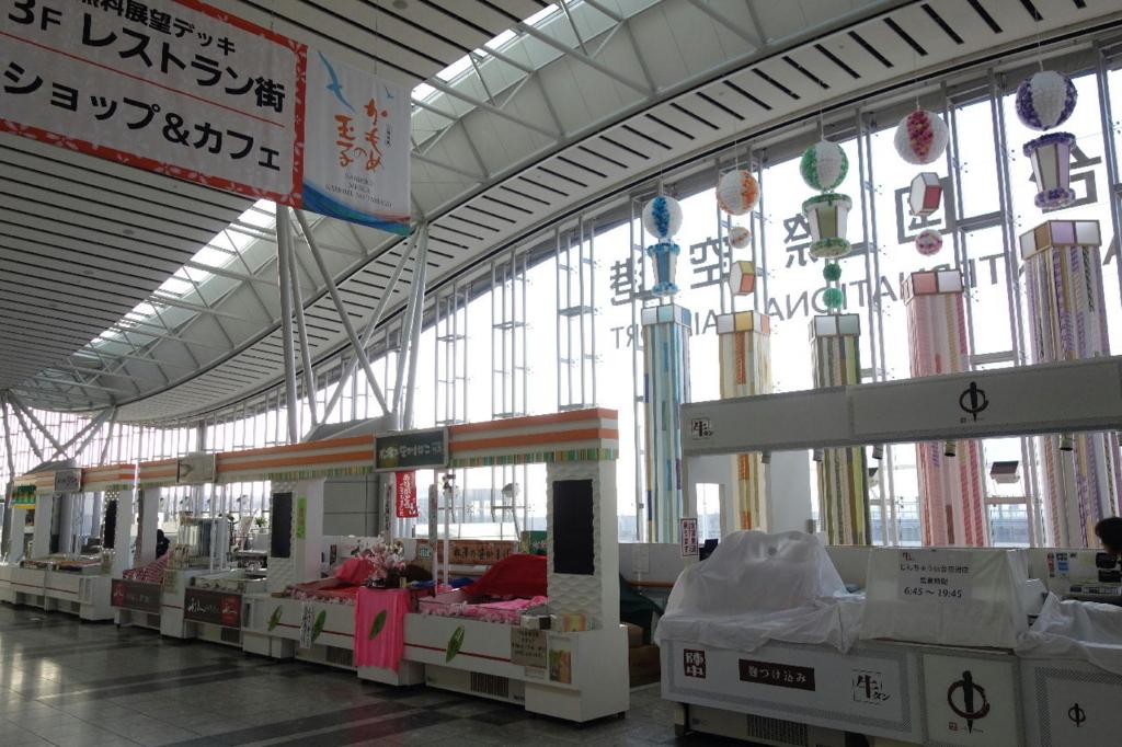 仙台国際空港のターミナルビル2階(平成30年3月27日)