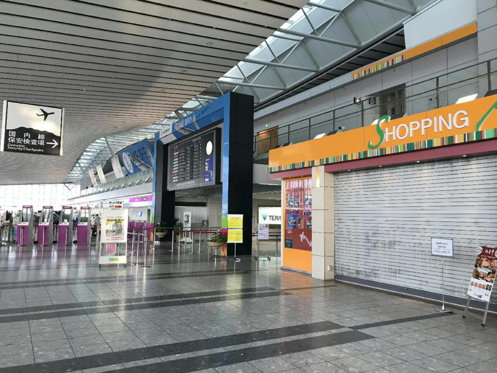 仙台国際空港の保安検査場(平成30年3月27日)