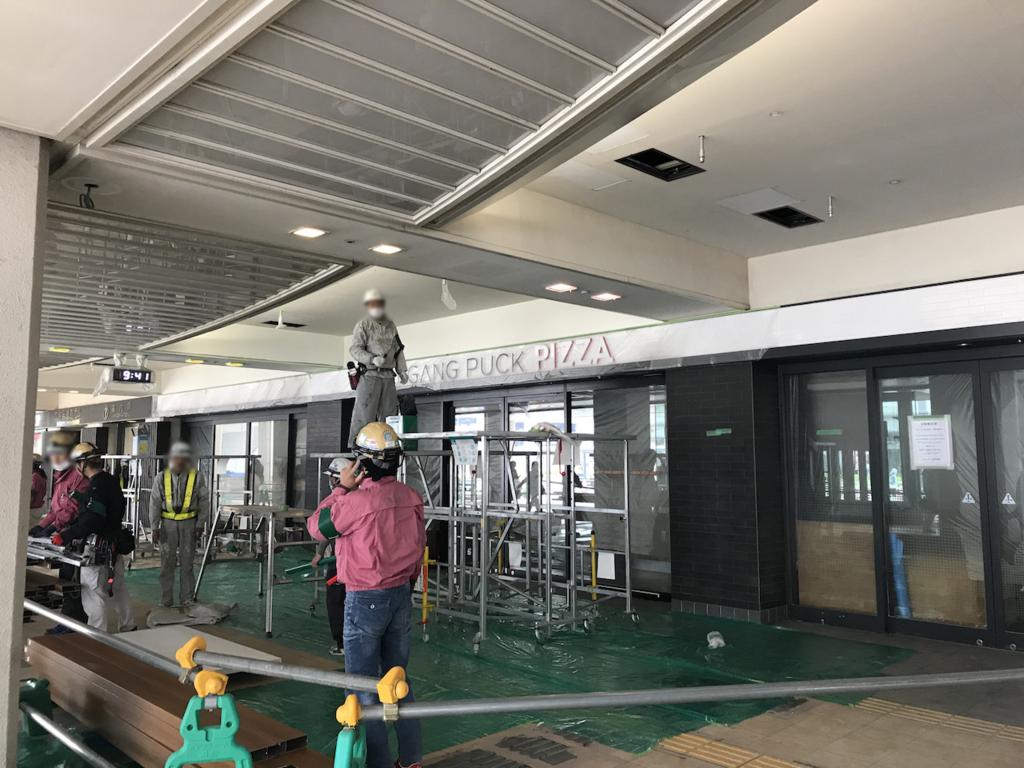 大阪国際空港1階のJAL側中通路(平成30年3月27日)