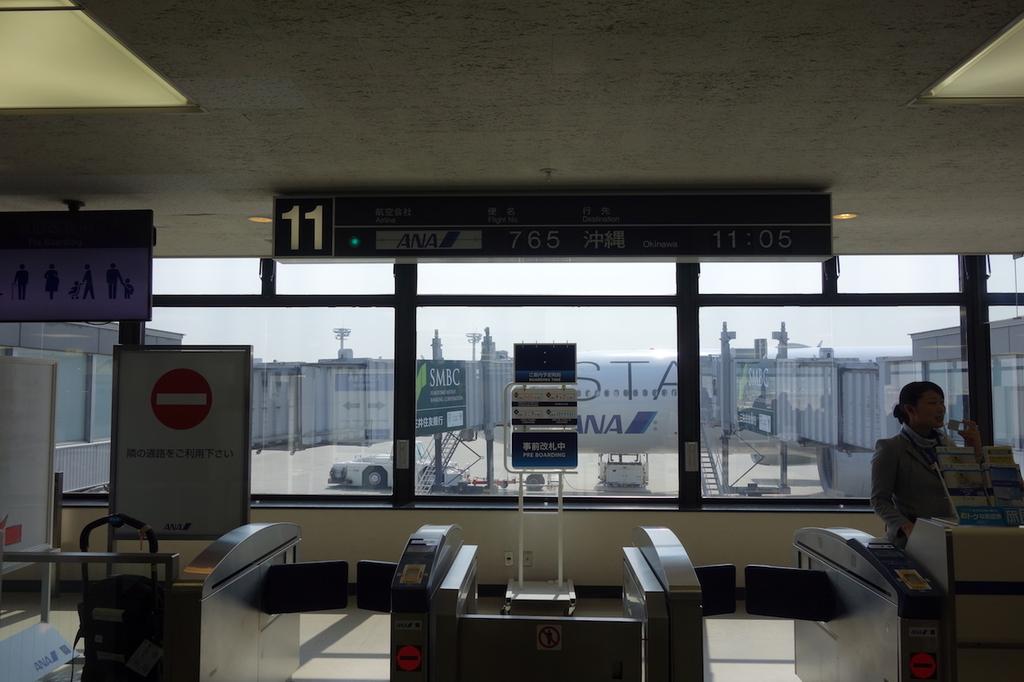 大阪国際空港の11番搭乗口(平成30年3月27日)