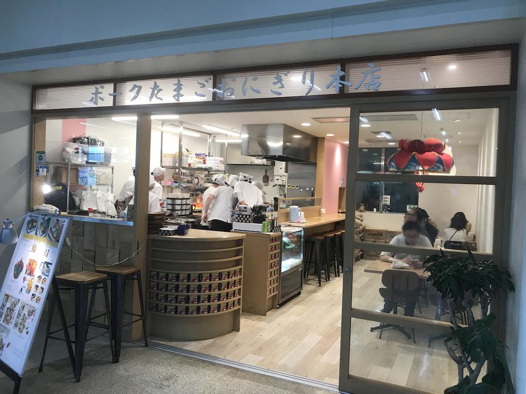 那覇空港1階にあるポークたまごおにぎり本店(平成30年3月27日)