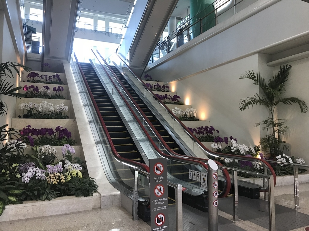 那覇空港1階にあるエスカレーター(平成30年3月27日)