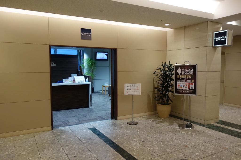 仙台国際空港のBusiness Lounge East side 入口(平成30年3月27日)