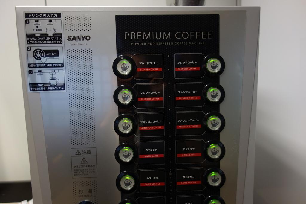 仙台国際空港のBusiness Lounge East side コーヒーマシン(平成30年3月27日)