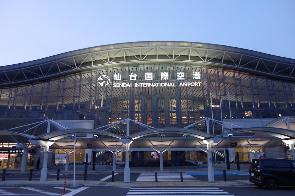 夕暮れ時の仙台国際空港(平成30年3月27日)