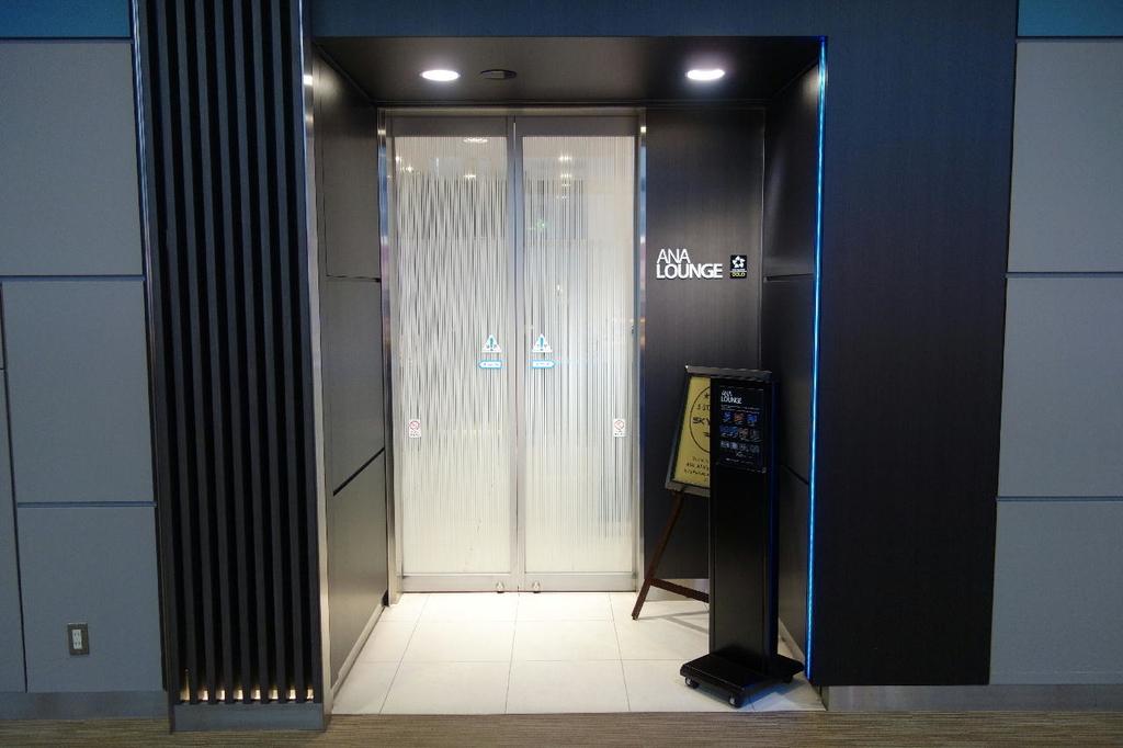仙台国際空港のANAラウンジ入口(平成30年4月25日)