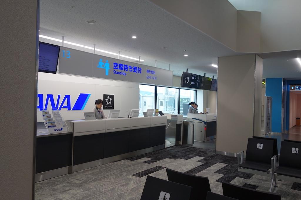 大阪国際空港の13番搭乗口(平成30年4月25日)