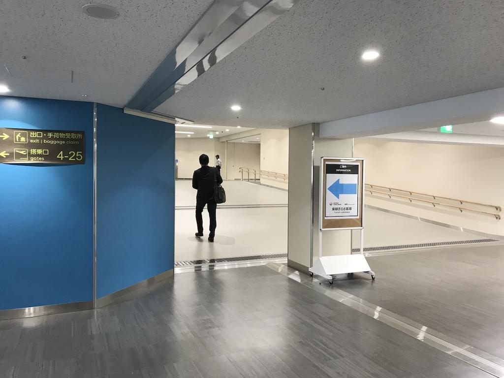 大阪国際空港の制限区域出口付近(平成30年4月25日)