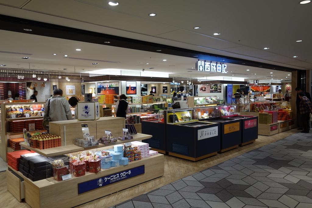 大阪国際空港中央ブロック2Fの関西旅日記(平成30年4月25日)