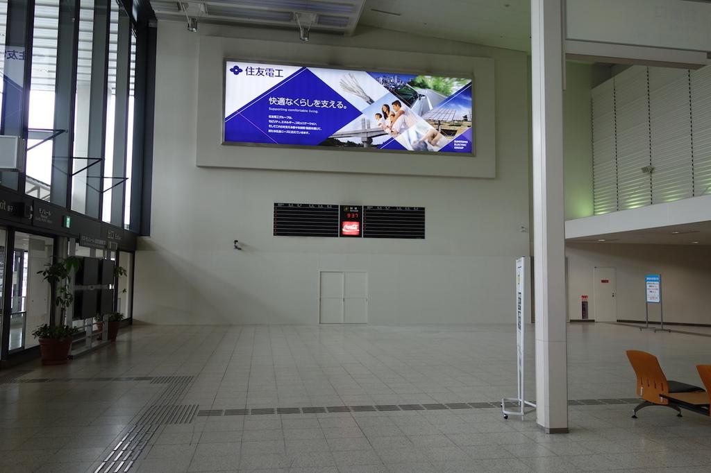 大阪国際空港南ターミナル1Fの旧到着ロビー(平成30年4月25日)