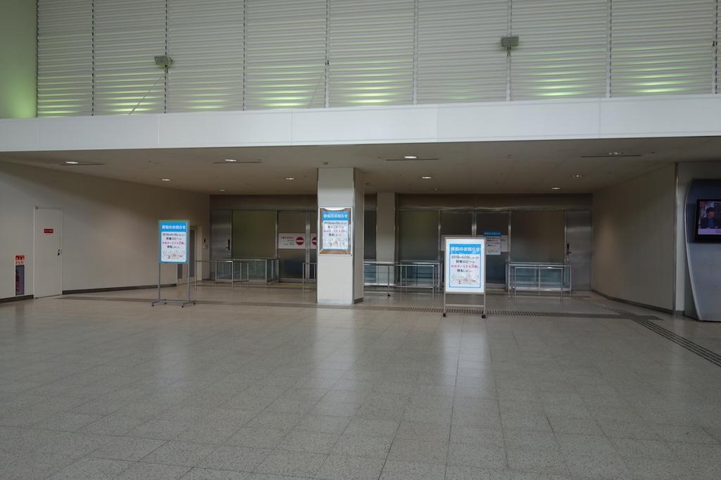 大阪国際空港南ターミナル1Fの旧到着口(平成30年4月25日)