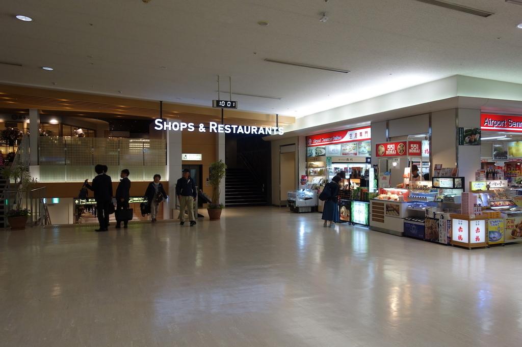 大阪国際空港南ターミナル2Fのレストラン街(平成30年4月25日)
